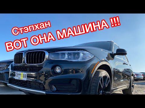 Авто из Армении: свежие, честные цены. Что мы купили!