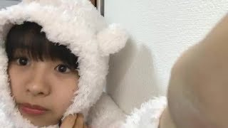 2017/12/31 20:13~ NGT48 チームNⅢ 高倉萌香のSHOWROOM配信.