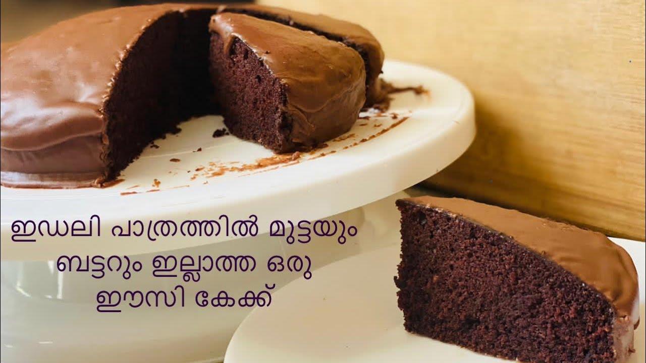 No oven,no egg,no curd,no milk chocolate cake | Chocolate cake| eggless cake | Christmas special