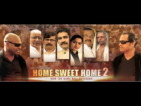 Home Sweet Home 2 Theatrical Trailer 2