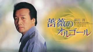 作詞 ちあき哲也 作曲 杉本真人.