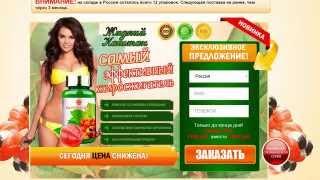Жидкий каштан можно ли купить в Украине настоящий каштан?