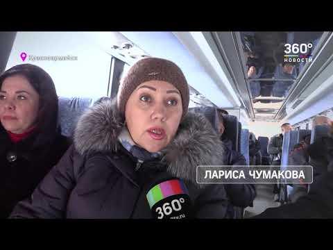Автобусный маршрут номер 317 в Красноармейске стал социальным