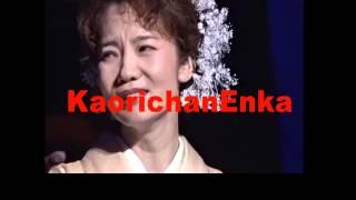 香西かおり - 恋舟