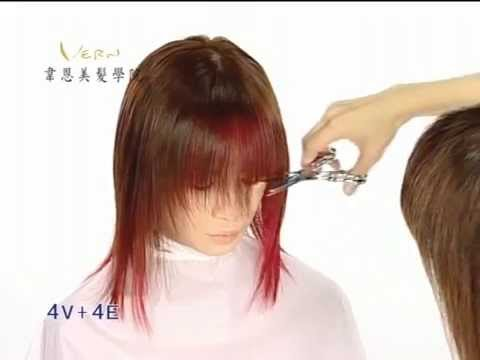Classical Japanese Haircuts Medium Women Hairstyles Vern Scissors Hairstyle 2 Youtube