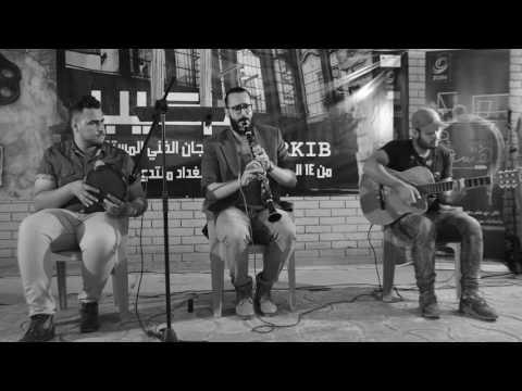 TARKIB Baghdad Independent Arts Festival 2016