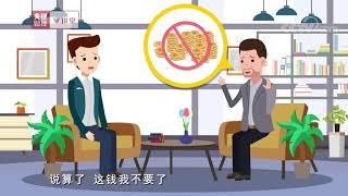 《央视财经V讲堂》 20191020 让产权交易在阳光下进行!  CCTV财经