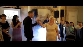 Танец Родителей. Wedding.Свадьба в Мозыре .