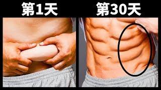 每天吃一根香蕉,看看你的體重會有什麼改變吧
