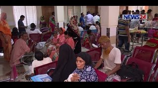 Govt. Hospital 01/06 সরকারি হাসপাতালের সেবায় অবহেলা আর দূর্নীতি on News24