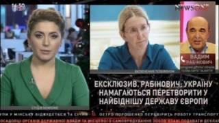 Рабинович: Призываю идти к Минздраву и защитить Тодурова и украинскую медицину!