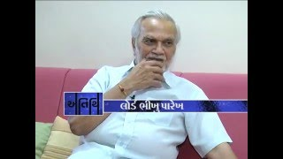 Lord Bhikhu Parekh | Political Theorist | Speech | Interview by Devang Bhatt