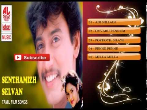 Tamil Old Songs | Senthamizh Selvan Tamil Movie Hit Songs | Jukebox