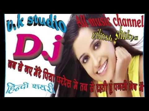 Jab Se Gaye Piya Pardes Mein Rehti Hoon Pagli Ke Bhes Mein ! Bhojpuri Song ! Jab Gaye Piya Pardes