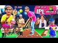 "CHOTU DADA KA IPL LOCKDOWN ME | छोटु का आई पी एल लॉकडाउन में |"" Khandesh Hindi Comedy | Chotu Comedy"