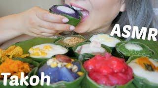 TAKOH DESSERT ตะโก้ | ASMR Soft Sticky Eating Sound | N.E Let's Eat