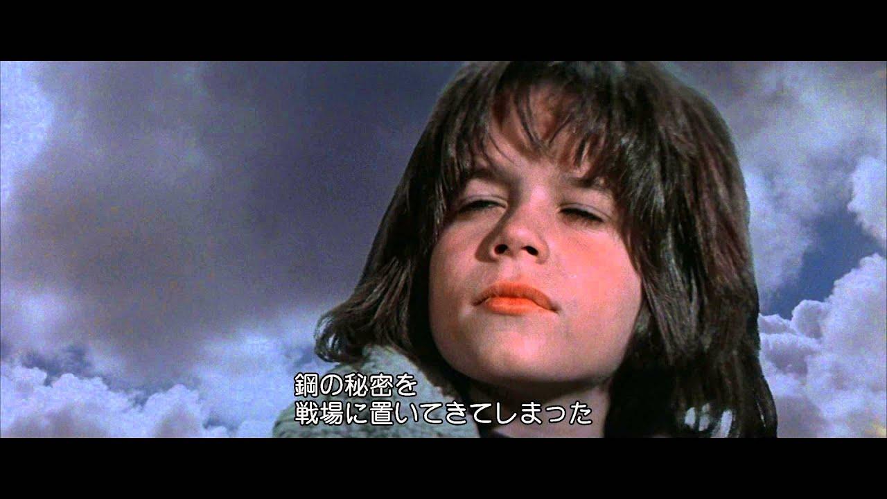 コナン・ザ・グレート (字幕版)