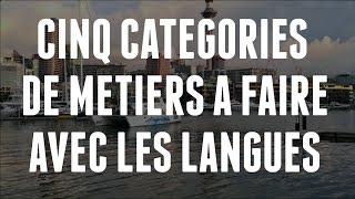 5 CATÉGORIES DE MÉTIERS À FAIRE AVEC DES LANGUES