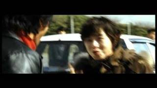 Ae-ja (애자) trailer