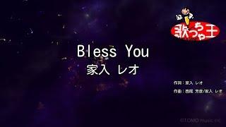 TBS系テレビ全国ネット「CDTV」2012年9月度オープニングテーマ.
