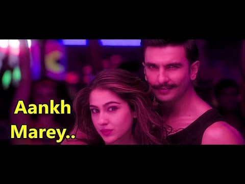 Aankh Marey: SIMMBA | Mika Singh, Neha Kakkar, Kumar Sanu | New Song | Lyrics|Latest Bollywood Songs
