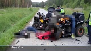 видео Где купить квадроцикл в Екатеринбурге