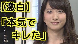 笹崎里菜が東野幸治に「本気でキレた」事が有ると告白 詳しくは、本編で...