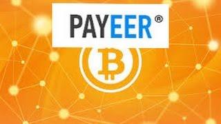 Как вывести биткоины с Blockchain на Payeer кошелек