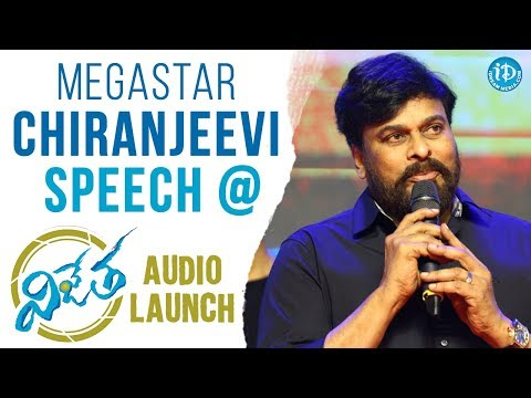 Megastar Chiranjeevi Speech @ Vijetha Audio Launch || Kalyan Dev || Malavika || Rakesh Shashi