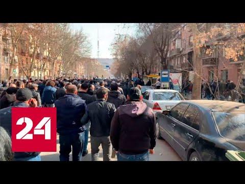 Сотни сторонников Пашиняна собираются на главной площади Еревана. 5-я студия - Россия 24