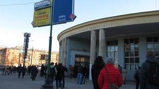 """Станция метро """"Университет"""""""