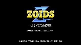 配信ZOIDS2 ゼネバスの逆襲