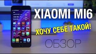 Обзор XIAOMI Mi6 - этот гаденыш все же хорош! Сравнение фото с Mi5, Mi5s и OnePlus 3T