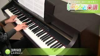 使用した楽譜はコチラ http://www.print-gakufu.com/score/detail/37863...