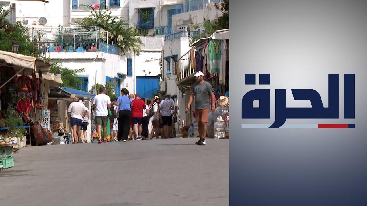 قطاع السياحة التونسي في مرحلة التعافي من كورونا  - نشر قبل 8 ساعة
