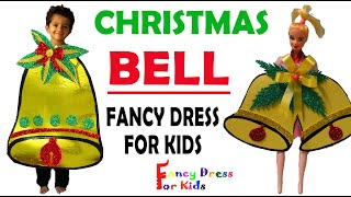 CHRISTMAS BELL FANCY DRESS COSTUME FOR KIDS/HOW TO MAKE/DIY