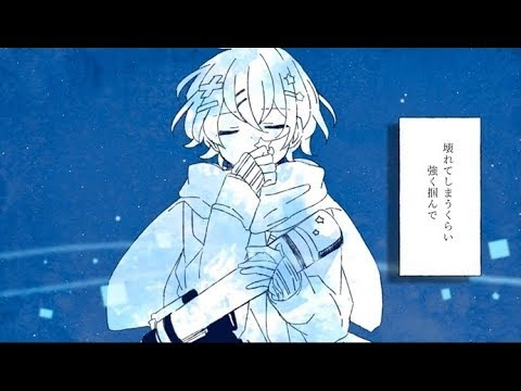 【オリジナルMV】スターナイト / 鏡音リン