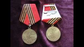Медаль СССР 50 лет победы в ВОВ  Medal 50 Years of Victory in Great Patriotic War 1941–1945 WW 2
