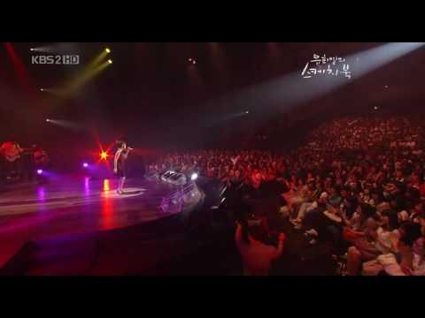 Lena Park - I'm yours (Live) 2009/06/12