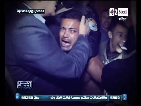 مصر الجديدة - العمليات الخاصة تضبط 12 مسجل خطر فى أطفيح فجر اليوم