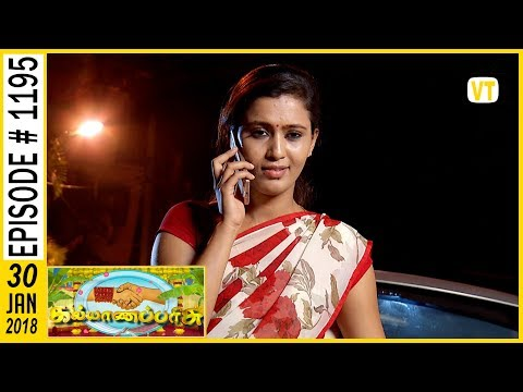 Kalyanaparisu Tamil Serial Episode