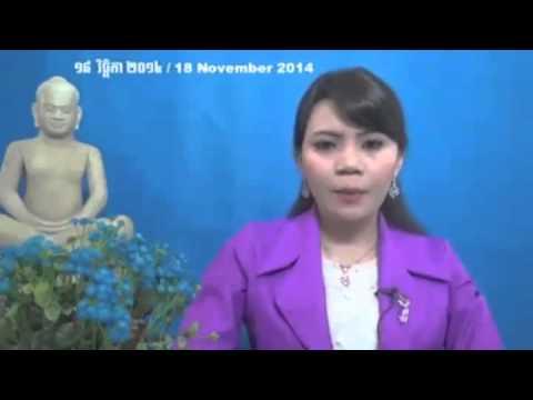 CNRP Daily news 18 November 2014 | Khmer hot news | khmer news | Today news | world news