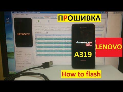 Прошивка Телефона Леново А319 Скачать - фото 9