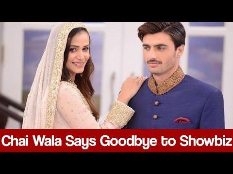 Arshad Khan Chai Wala Decides to Say Goodbye to Showbiz