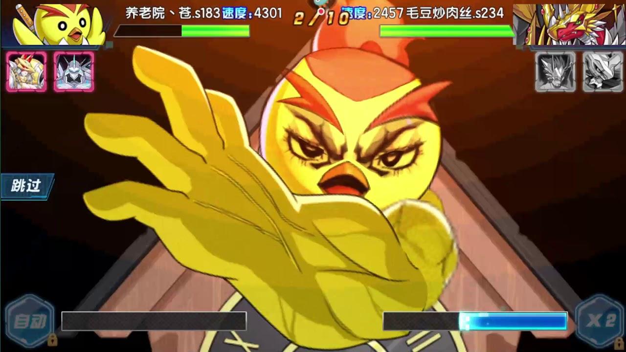 Dw Digimon 2 5m 6th Gate Vs 2m Examon No Weapon Youtube Discover more posts about jesmon. dw digimon 2 5m 6th gate vs 2m examon no weapon