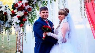 Бродяга. Свадебный клип Сергея и Людмилы 17.09.2016