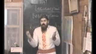 Disk 09 - 3. Юджизм -- Мировосприятие (урок 6 -- Сказки)