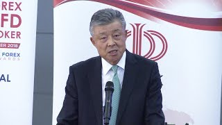Chinese ambassador to the UK: No interference in Hong Kong affairs