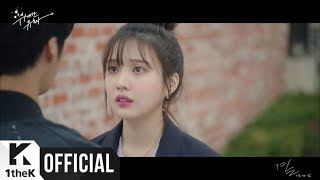 [MV] Yang Da Il(양다일) _ With you(곁) (Tempted(위대한 유혹자) OST Part.4)