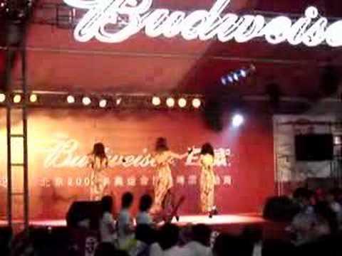 Qingdao Beer Festival 2007 Budweiser Girls